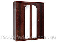 Шкаф 4Д Лаура  (Світ меблів) 1790х605х2240мм