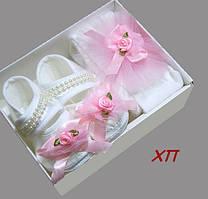 Подарочные наборы для малышей (для мальчиков, для девочек)