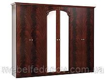 Шкаф 6Д Лаура  (Світ меблів) 2625х605х2240мм
