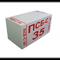 В продажу поступил Пенопласт ПСБ-С25 20мм, 30мм, 40мм, 50мм, 100мм для теплоизоляции.