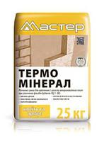 """Клей для приклейки минеральной и базальтовойй ваты """"Термо-минерал"""" Мастер 25 кг"""