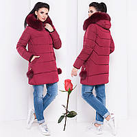 Зимняя женская Куртка-Пуховик  М 16979  Бордо