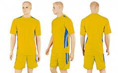 Футбольная форма Aspiration CO-3122-Y-XXL (полиэстер, р-р 2XL-52-54, желтый, шорты желтые)