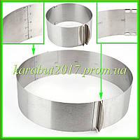 Форма разъёмная кольцо для выпечки D16см-30см