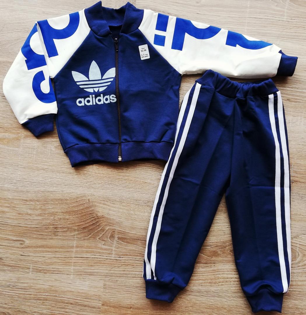 57803b3c00ae Детский спортивный костюм Адидас двунить  продажа, цена в Днепре ...