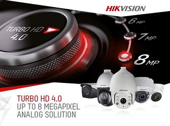 ВИДЕОКАМЕРЫ Turbo HD HIKVISION
