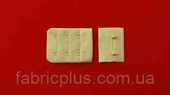 Застежка для бюстгальтера на 2 крючка 3 ряда петель (3,8 см) бежевая