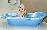 Ванночка детская , фото 1