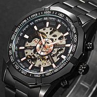 Мужские Наручные Механические Часы Скелетон с Автоподзаводом