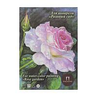 """Планшет для акварели """"Розовый сад"""" А2, 200г/м2, 20л., палевый лен, Лилия Холдинг, ПЛРС/А2"""