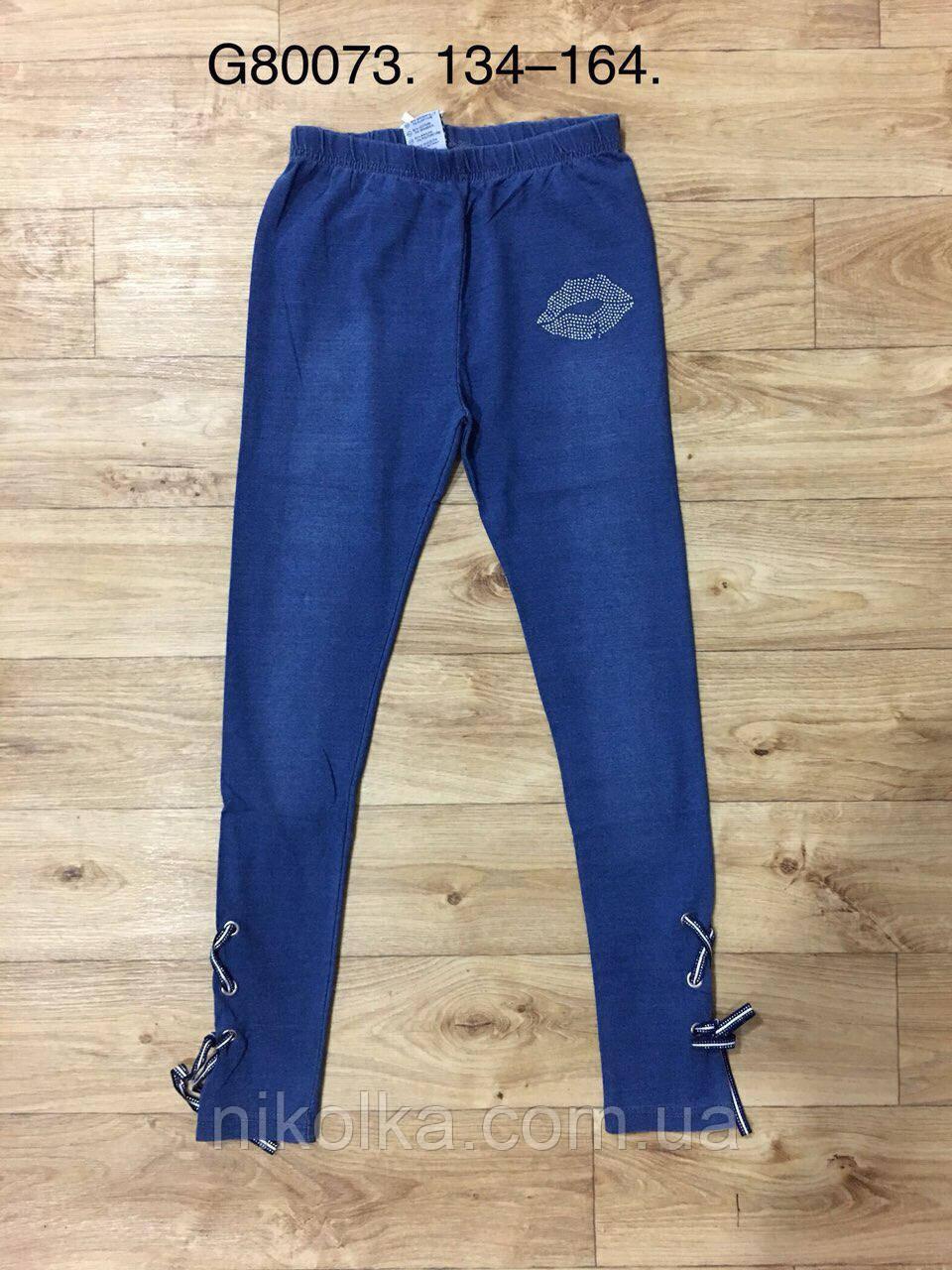 Лосины под джинс для девочек оптом, Grace, 134-164 рр., арт. G80073