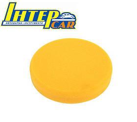 Полировальный круг желтый «CARTEC» 150mm