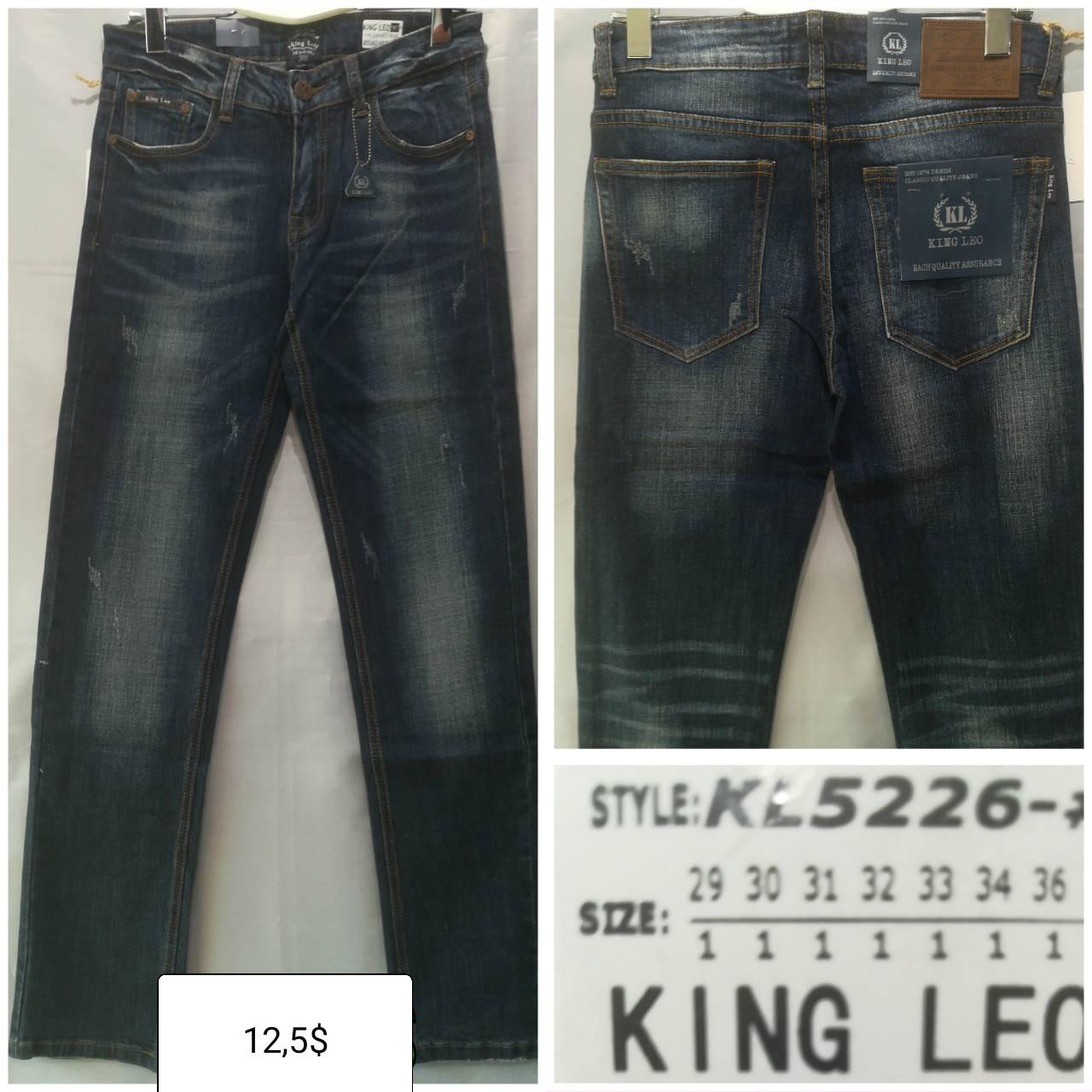 50c3236b36da Заказать Мужские джинсы