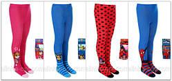 Колготки, носки, пинетки, домашние тапочки, наушники, шапки, шарфики, перчатки.