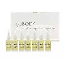 So Slim Express Ampoule - Сыворотка для тела, 7*7 мл