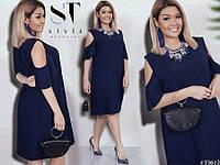 Жіноче літнє плаття великих розмірів синій розмір 50 52 54 56 58 60 208d28e55e121