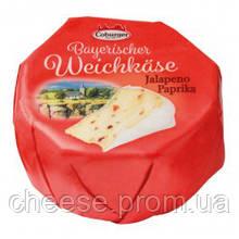 Сыр Баварский с перцем халапеньо 150г Coburger