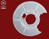 Защита тормозного диска пра. зад BMW E36 E46