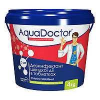 """Шок-хлор в таблетках по 20 г AquaDoctor """"C60-Т"""" 1 кг (быстрый хлор)"""
