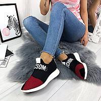 Удобные женские кроссовки, фото 1