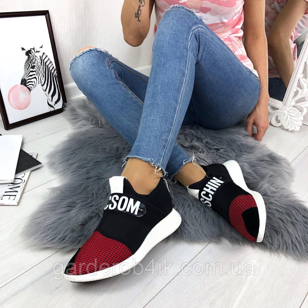 6e8ca1071 Удобные женские кроссовки, цена 220 грн., купить в Одессе — Prom.ua ...