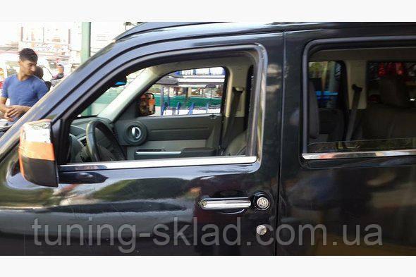 Хром молдинги стекол нижние Dodge Nitro (Додж Нитро)