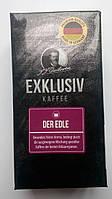 Молотый кофе J.J. Darboven Exklusiv kaffee der Edle 250 грамм