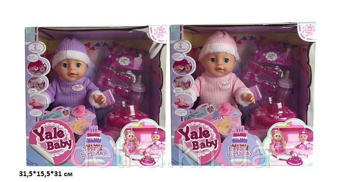 Кукла-пупс 35см YL1822I интер-ный с праздн.аксес.закр.гл.