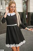 Деловое платье короткое юбка солнце клеш рукав три четверти с воротником белым черное