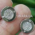 Серебряные серьги гвоздики Булгари - Пусеты Булгари серебро 925, фото 3