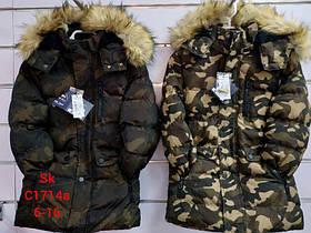 Куртки зимние для мальчиков оптом, размеры  6-16 лет, Setty Koop, арт. С 1714а