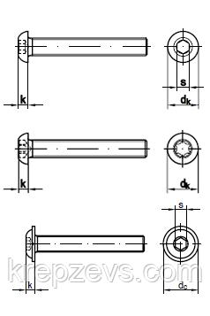 Винты с полукруглой головкой ISO 7280 -1(2) купить