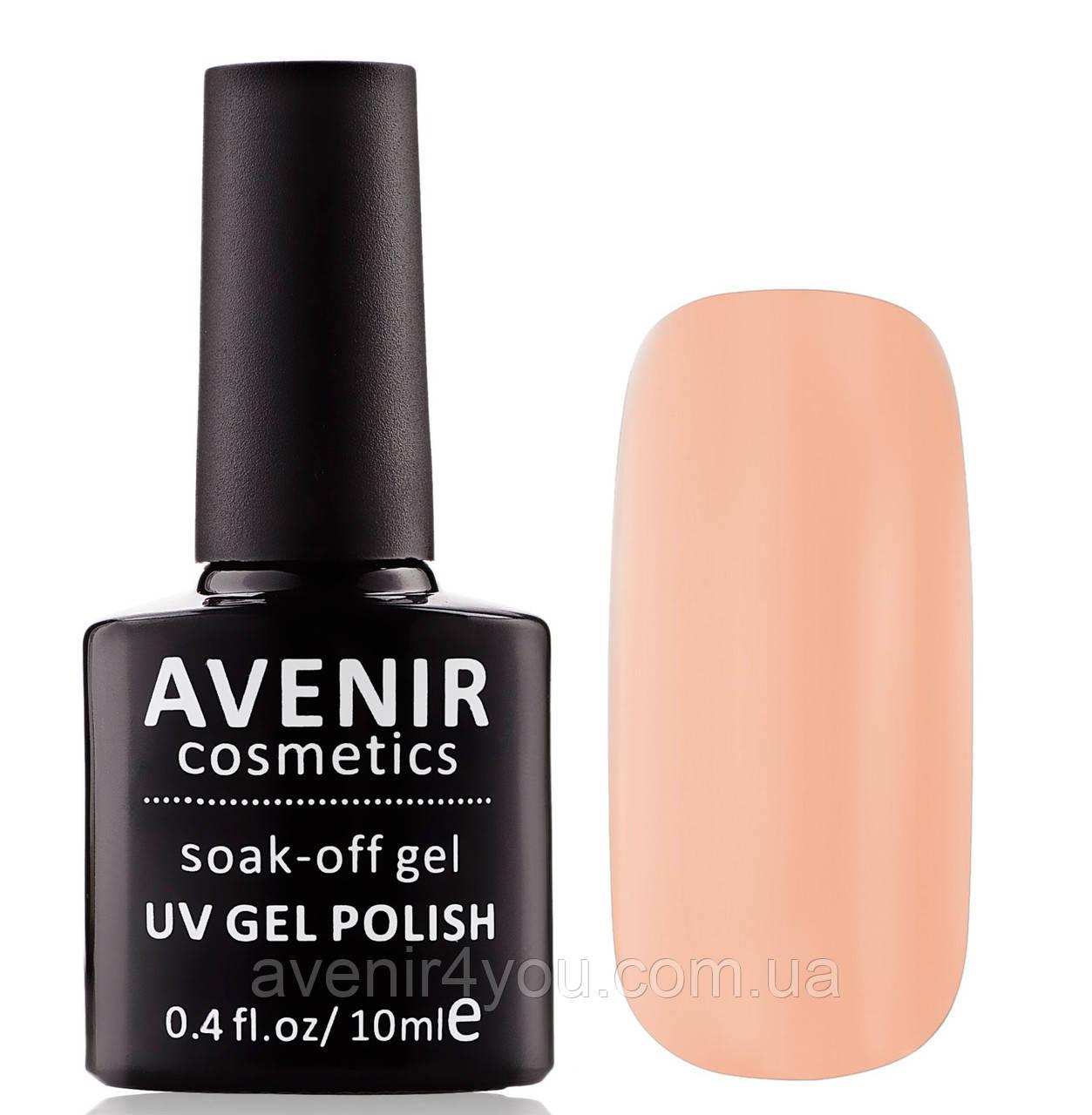 Гель-лак AVENIR Cosmetics №17. Персиково-бежевий