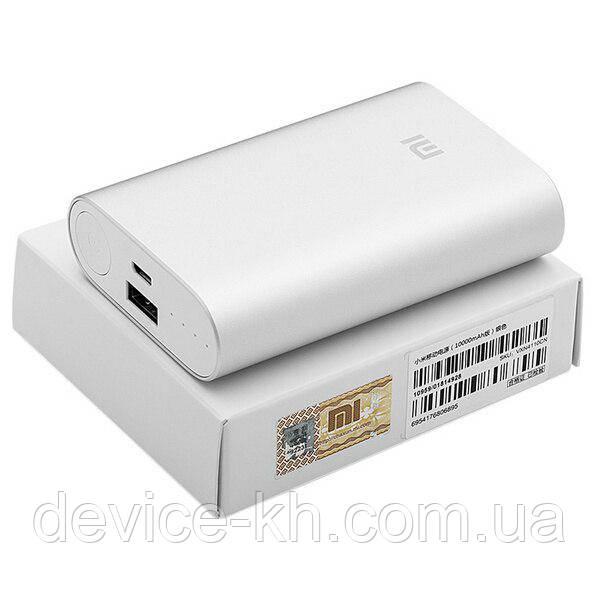 Power Bank Xiaomi 10.000 mAh