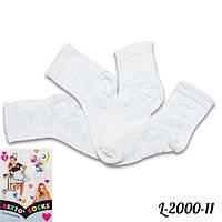 Турецкие носочки детские для девочек антибактериальные L-2000-11