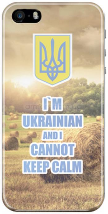 Чехол для iPhone 5 I'm Ukrainian and I Cannot Keep Calm