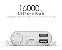 Xiaomi Mi Power Bank 16.000