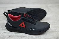 Мужские кожаные кроссовки Reebok натуральная кожа ХИТ сезона 2020 в наличии