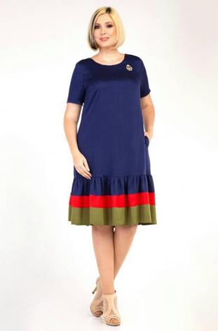 """Жіноче плаття """"Феліція"""", фото 2"""