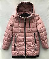 Полу-пальтозимнее подростковоедля девочки от 8 до 12лет,пудрового цвета с трикотажной резинкой внизу, фото 1