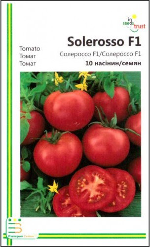 Семена томатов Солероссо F1 10 шт, Империя семян