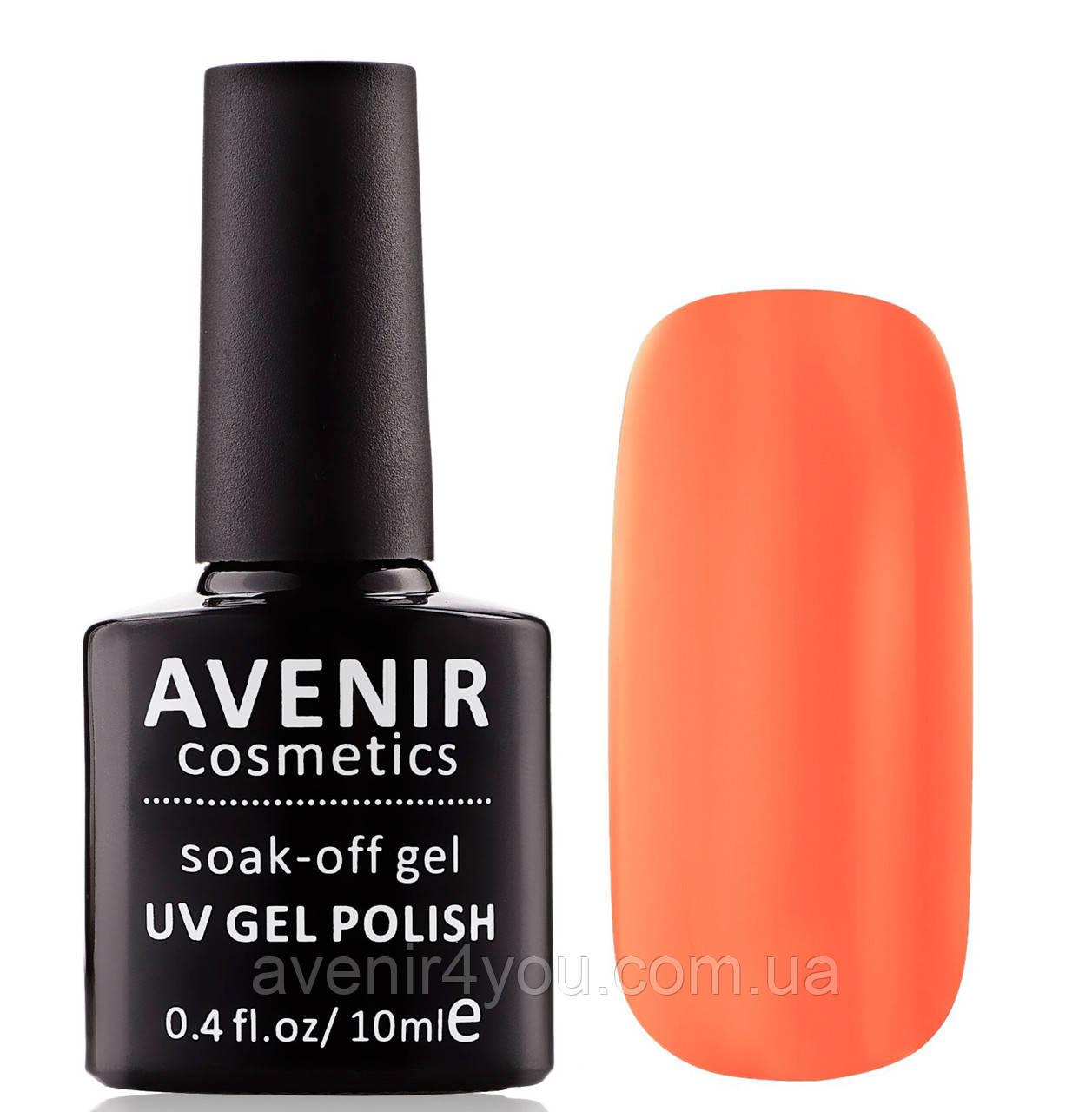 Гель-лак AVENIR Cosmetics №53. Испанский мандарин