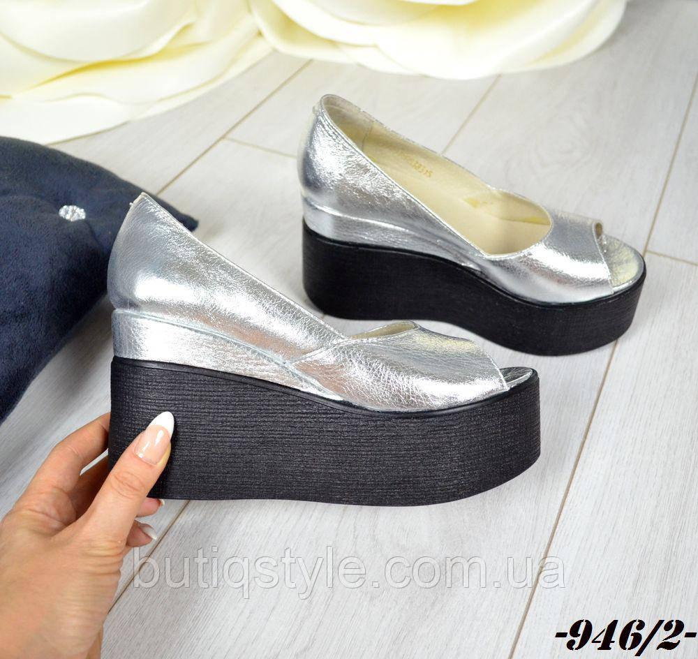 ab6870d85ebd Женские кожаные туфли серебро с открытым носиком на черной рельефной  танкетке: ...