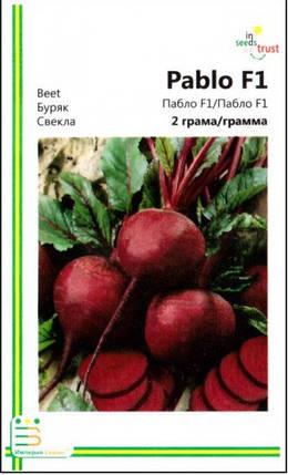 Семена свеклы Пабло 2 г, Империя семян, фото 2