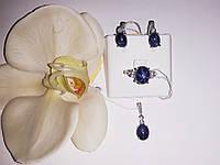 Серебряные серьги,кольцо и кулон с натуральным звездчатым сапфиром (кабошон)