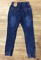Джинсовые брюки для мальчиков оптом, Grace, 134-164 рр., арт. B72144, фото 3
