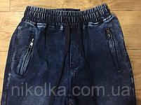 Джинсовые брюки для мальчиков оптом, Grace, 134-164 рр., арт. B72144, фото 2