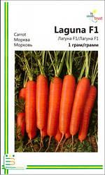 Семена моркови Лагуна F1 1 г, Империя семян