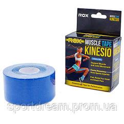 Пластырь эластичный Кинезио Тейп Kinesio Tape BC-5503-3,8