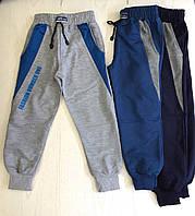 Спортивные штаны для мальчика от 110 до 128 см рост.